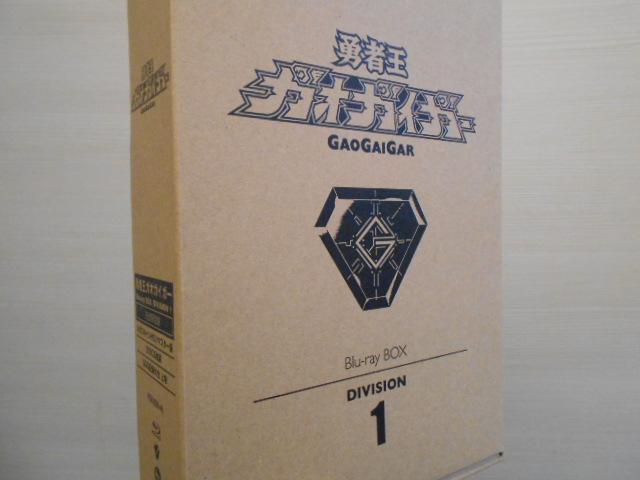 勇者王ガオガイガー Blu-ray BOXの収納ケース